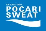 Pocari Sweat Singapore